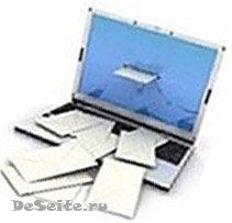 Письмо-отказ от поставки, предложение на оборудование