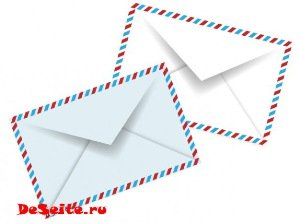 письмо-предложение