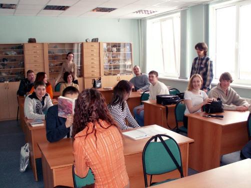 В аудитории на немецком языке