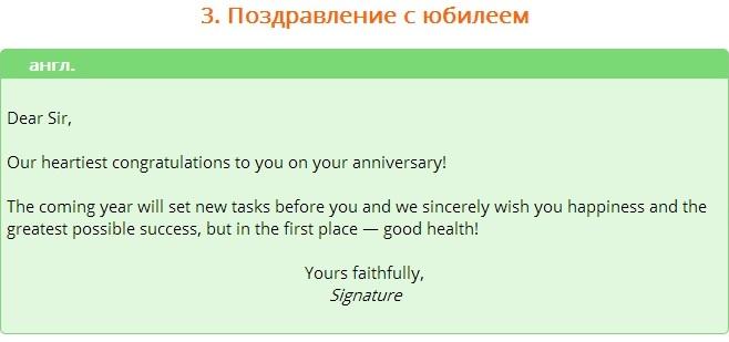 gratulierung