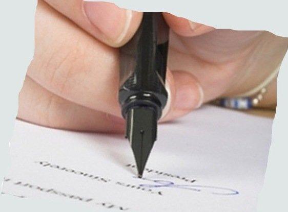Заключительная формула вежливости и подпись делового письма