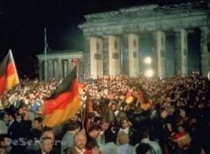 праздники в Германии