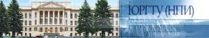 новочеркасский технический университет