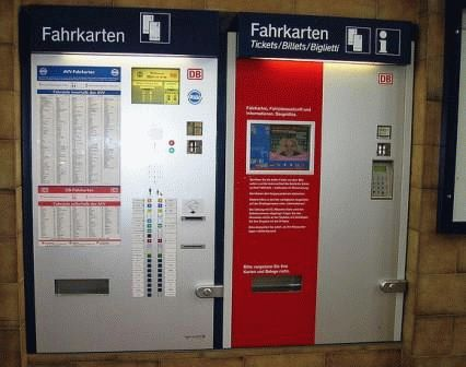 Как использовать баварский билет