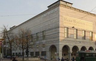 Художественный музей Базеля