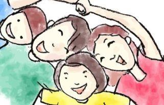 Рассказ о семье на немецком языке